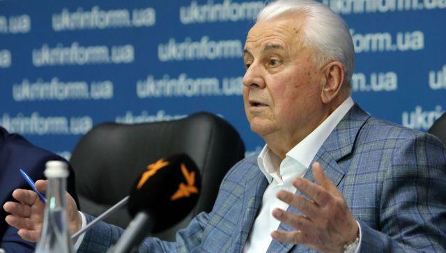 """Кравчук предложил убрать""""особый статус"""" Донбасса"""