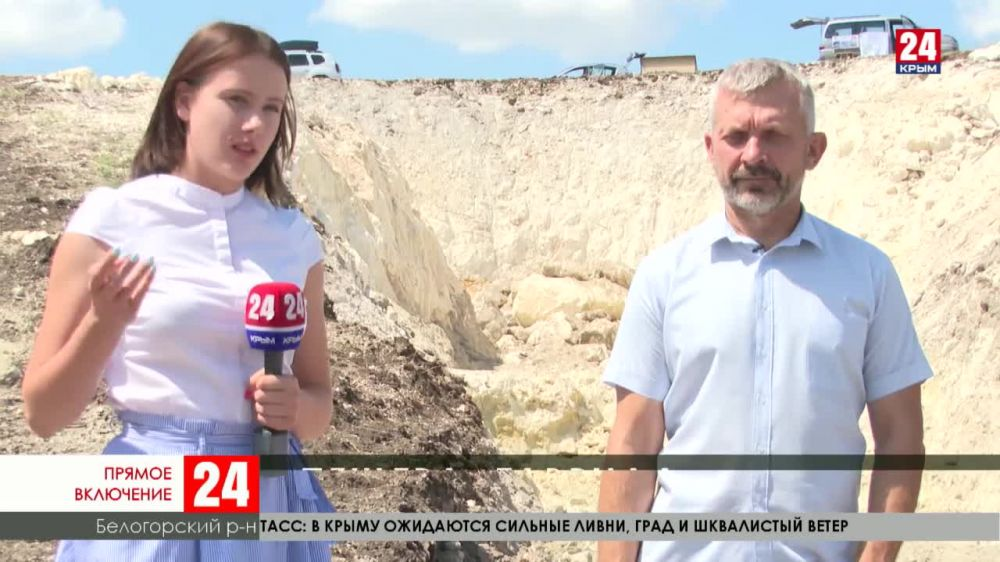 Строители главной трассы Крыма делятся успехами