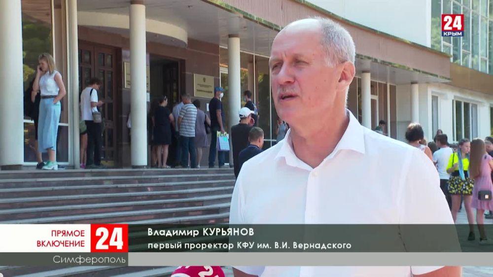 90 процентов абитуриентов Крымского федерального университета уже подали документы дистанционно