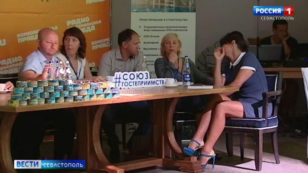 В Севастополе обсудили перспективы развития туристической сферы