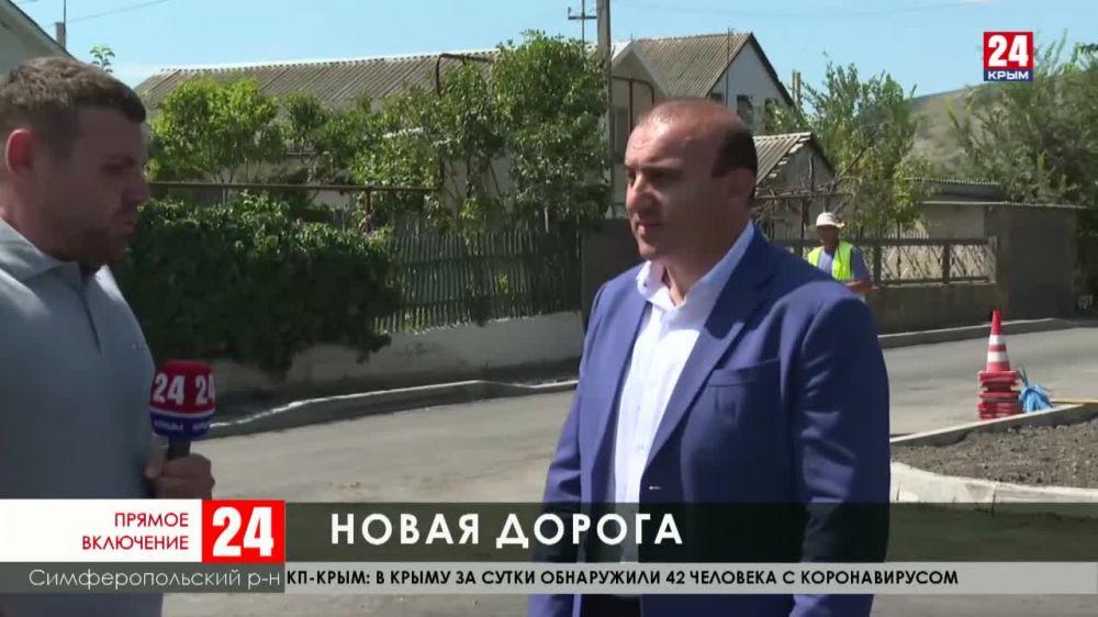 В селе Молочное Симферопольского района завершено строительство дороги по Федеральной целевой программе
