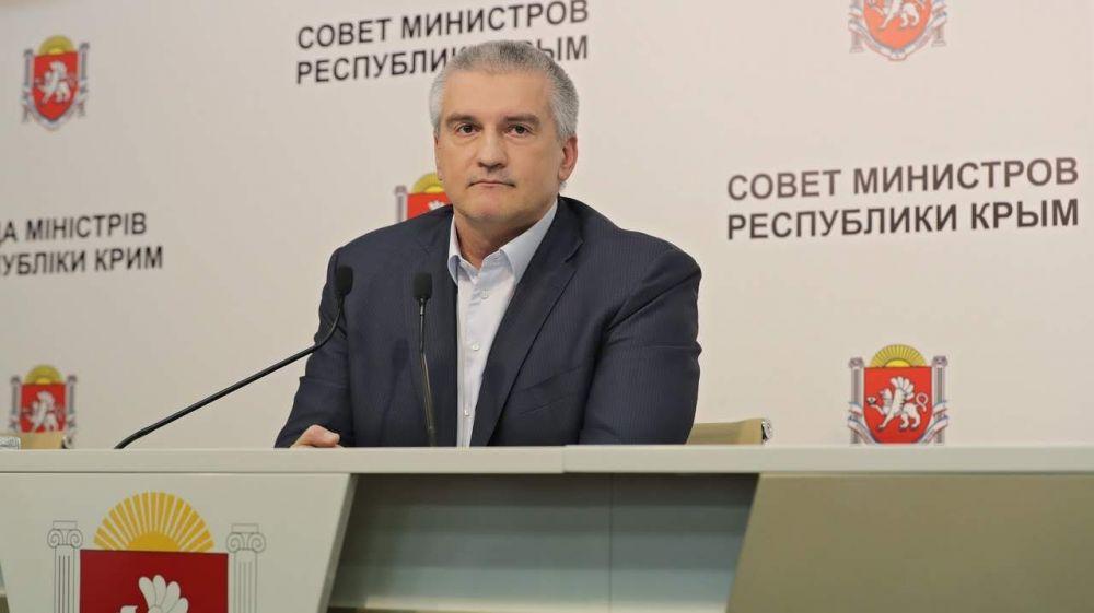 Аксёнов поручил провести служебное расследование после проверки строящихся объектов