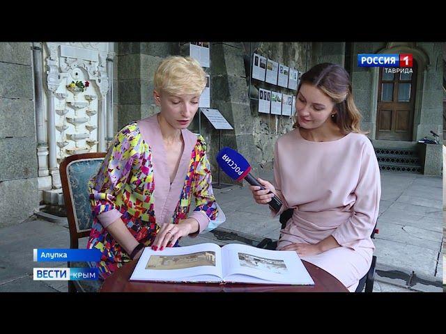 В Воронцовском дворце открылась уникальная историческая выставка