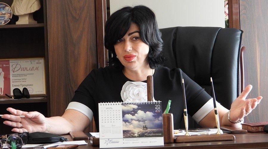 Проценко призвала не верить фейковым сообщениям от ее имени в соцсетях