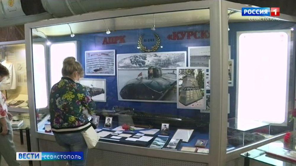 Музейную экспозицию, посвящённую подлодке «Курск», дополнили записками погибших моряков
