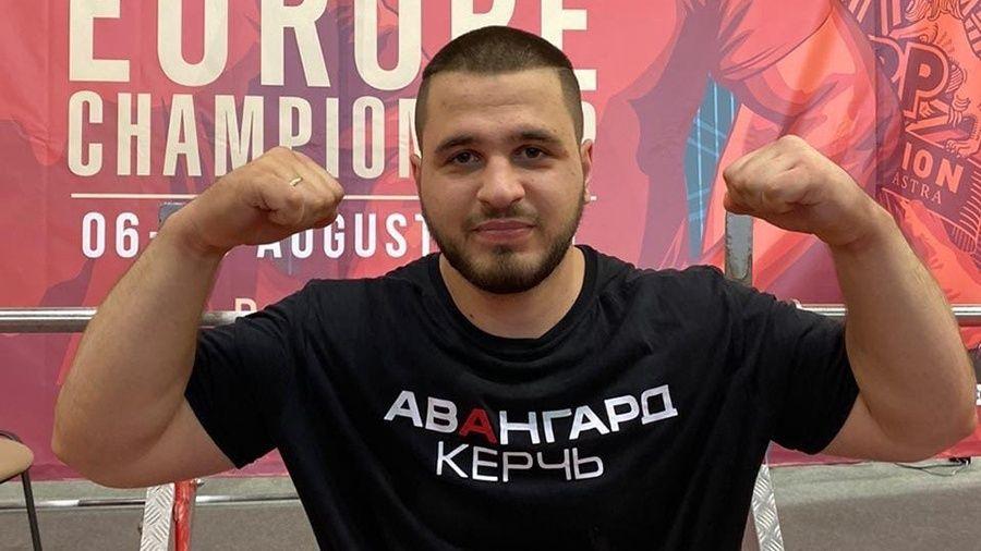 Керченский богатырь установил новый мировой рекорд на чемпионате Европы в Московской области