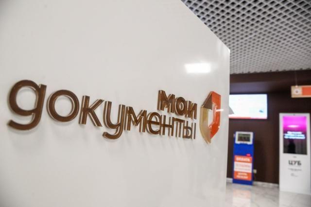 В Керчи открылся самый крупный в Крыму модульный МФЦ