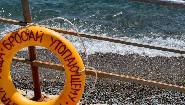 В Крыму утонули мужчина и пятилетний ребенок