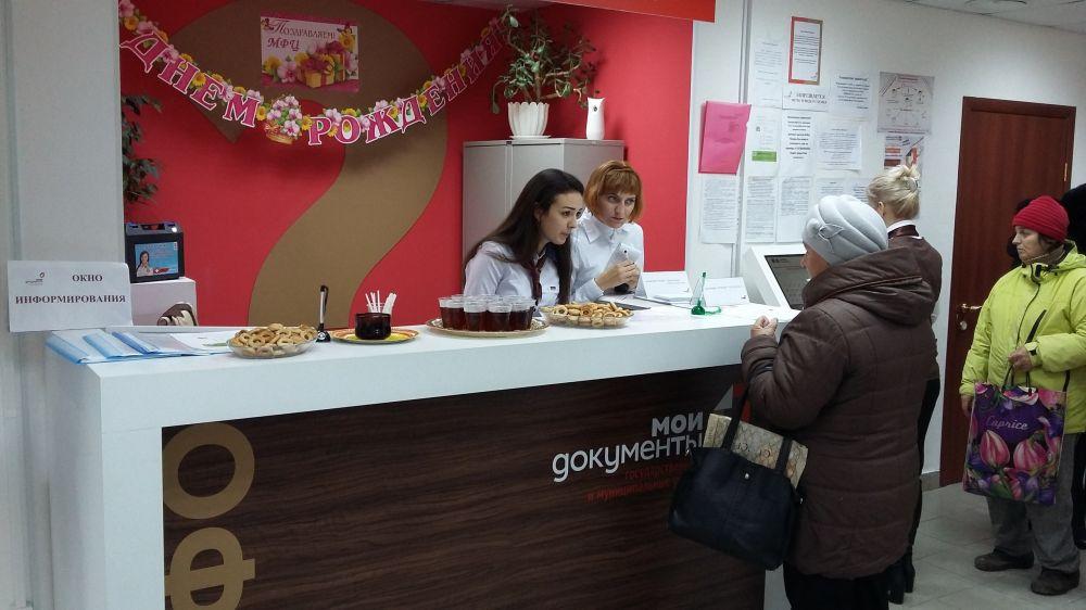 Новый центр «Мои документы» открыли в Керчи