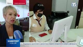 В Керчи открыли МФЦ «Мои документы».
