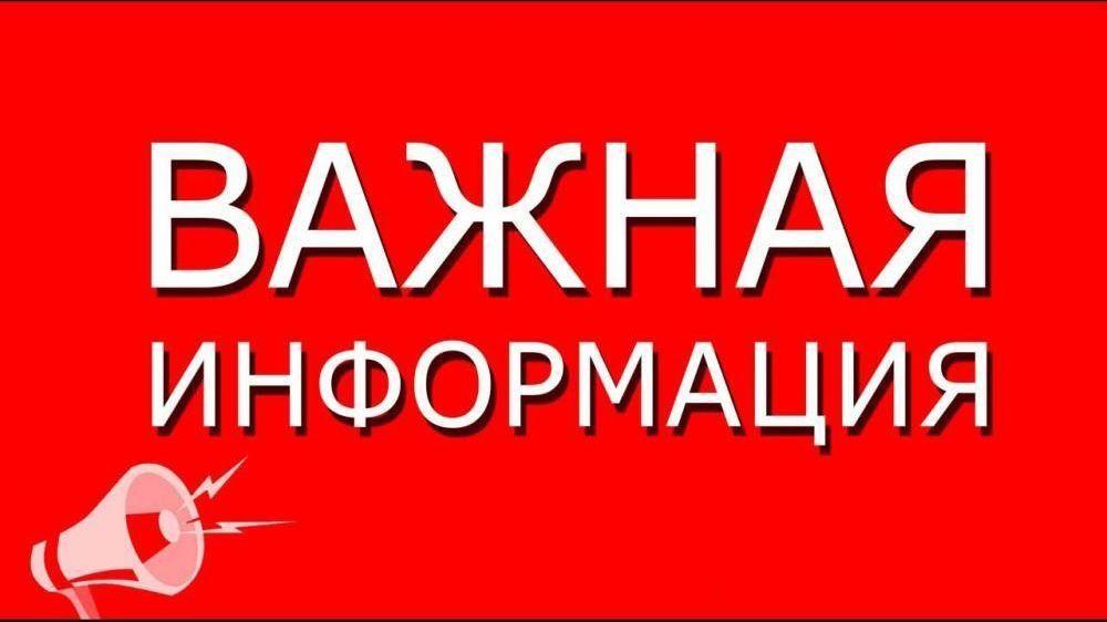 Граждане, включенные в список кандидатов в присяжные заседатели по муниципальному образованию Сакский район Республики Крым