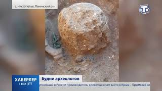 Свой профессиональный праздник 15 августа отмечают российские археологи