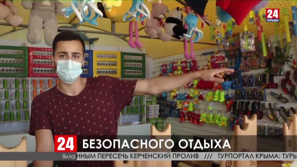 Аттракционы на набережной Ялты дважды в неделю закрыты для дезинфекции