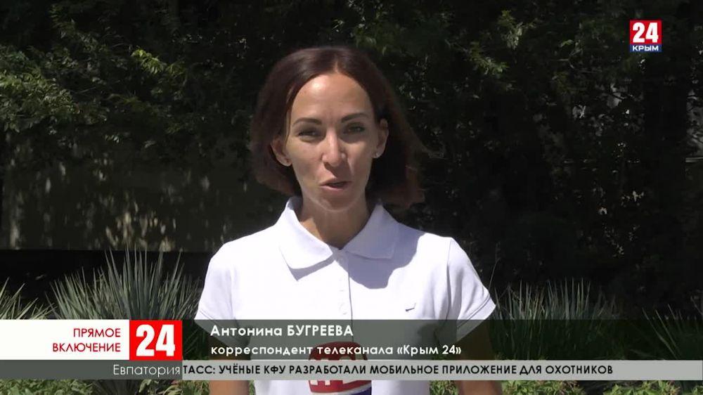 В Евпатории готовятся к новому учебному году