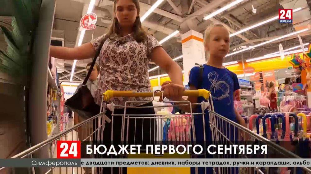 Правительство Крыма компенсирует многодетным родителям покупку школьной формы