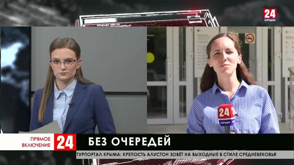 В Керчи открыли новый МФЦ