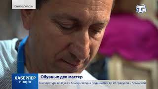 История талантливого обувщика Ферата Байрамова