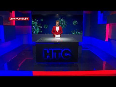 7 новых случаев COVID-19 зафиксировано в Севастополе 14 августа