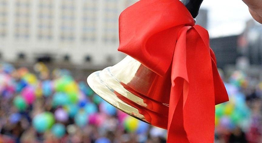 День знаний в Крыму пройдёт в традиционном формате