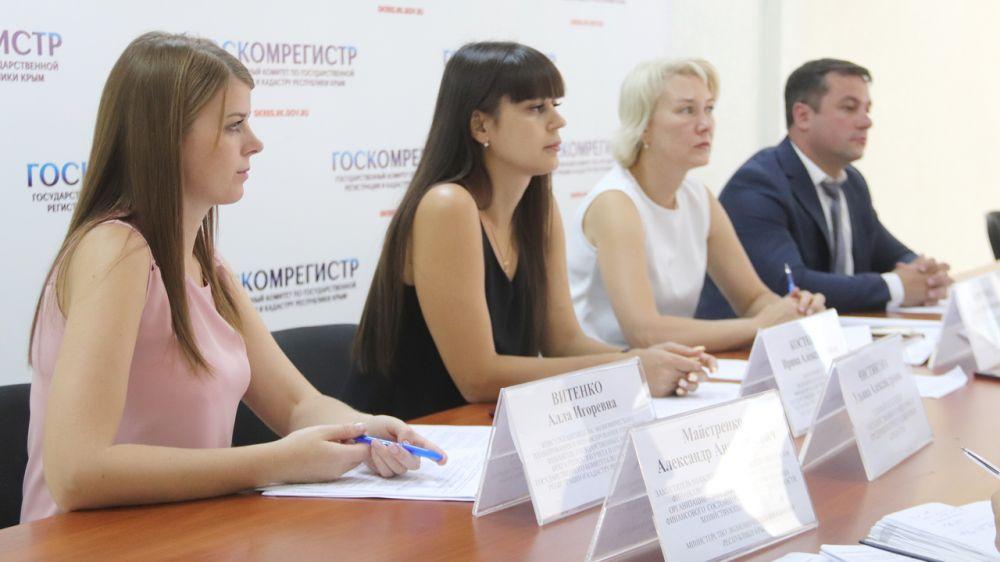 В Госкомрегистре обсудили вопросы финансово-хозяйственной деятельности предприятия «Крым БТИ»