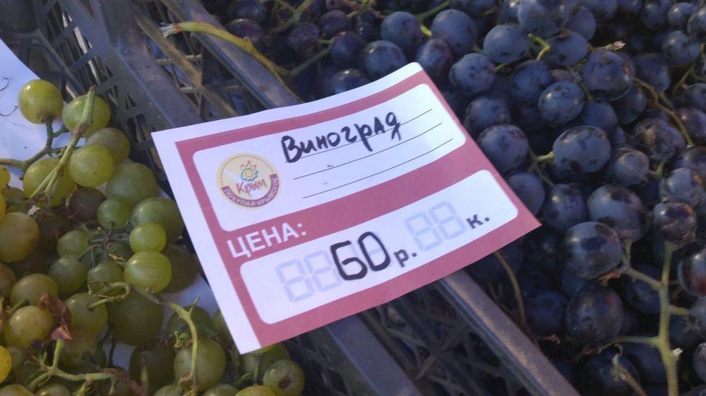 Ян Латышев: на расширенной сельскохозяйственной ярмарке в городе Симферополе 15.08.2020 розничные цены были на 30% ниже рыночных цен