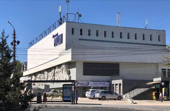 В Севастополе анонсируют открытие кинотеатра «Россия»
