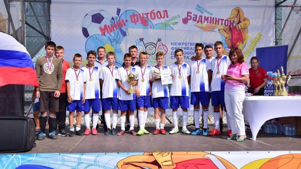 Команда спортсменов Белогорского района продемонстрировала лидерство в IV Межрегиональном фестивале дворового спорта Республики Крым