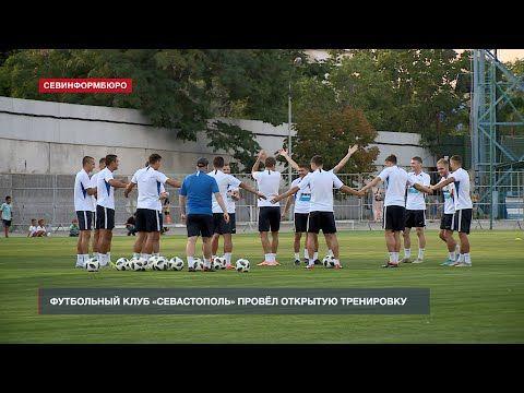 Футбольный клуб «Севастополь» получил новый автобус