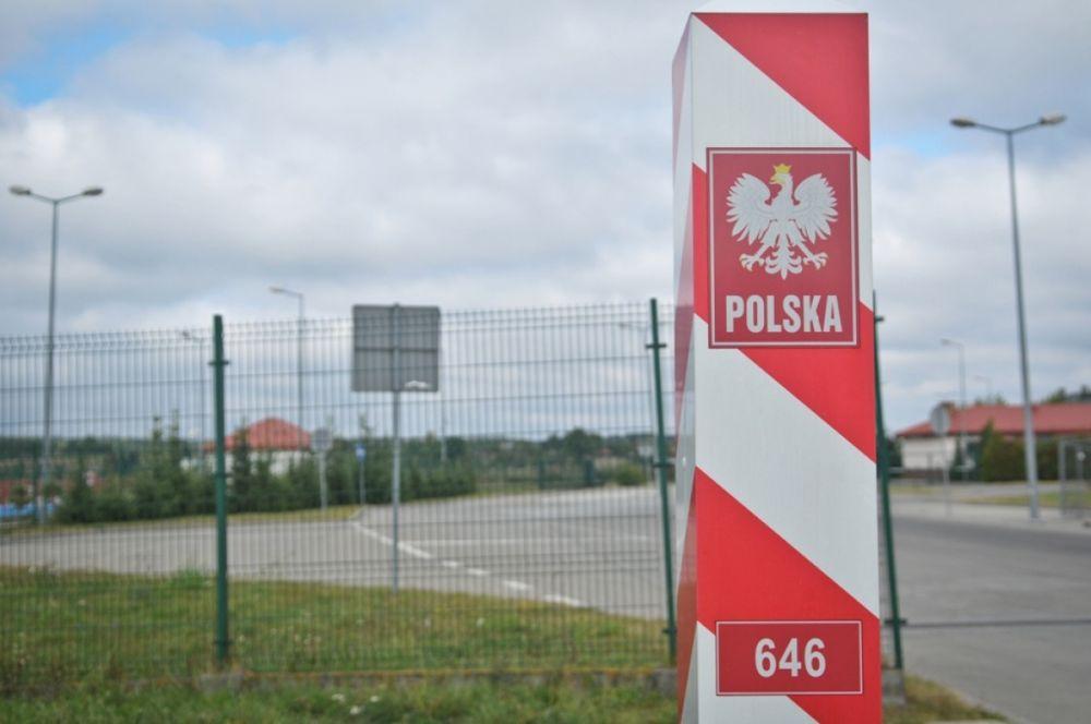 Польша открывает границы для России и закрывает для США
