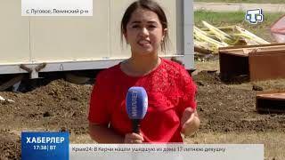Новые ФАПы начали строить в Ленинском районе