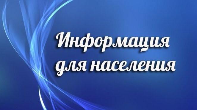 Отдел министерства внутренних дел по Нижнегорскому района информирует