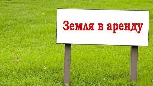 Извещение о предоставлении земельного участка для крестьянского (фермерского) хозяйства на территории Белогорского района