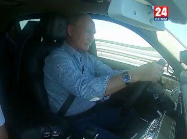 «Удобно и красиво, впечатляет»: Президент Путин оценил трассу «Таврида»