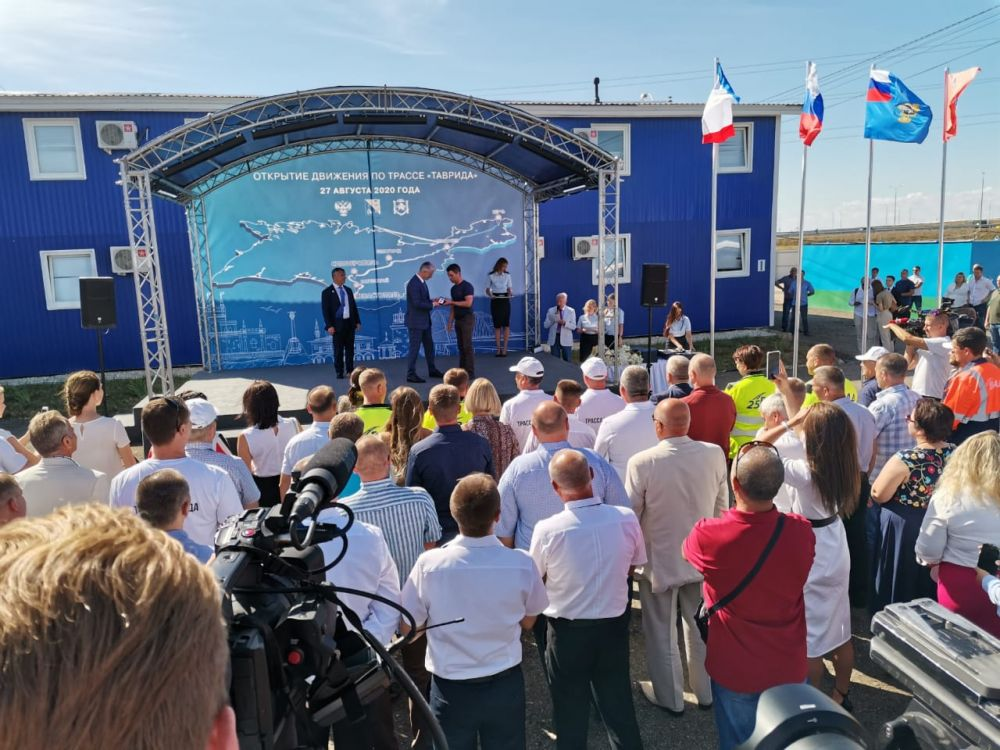 В Крыму наградили строителей трассы «Таврида»
