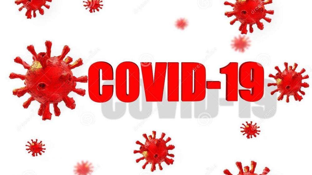 Часто задаваемые вопросы по COVID-19