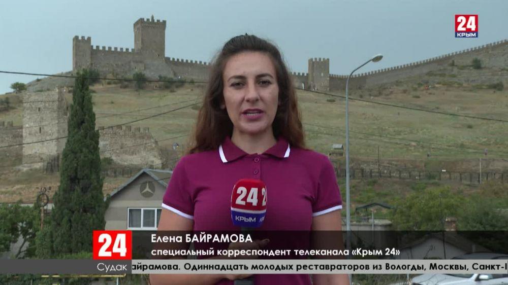 В Судакской крепости реставрируют часть территории