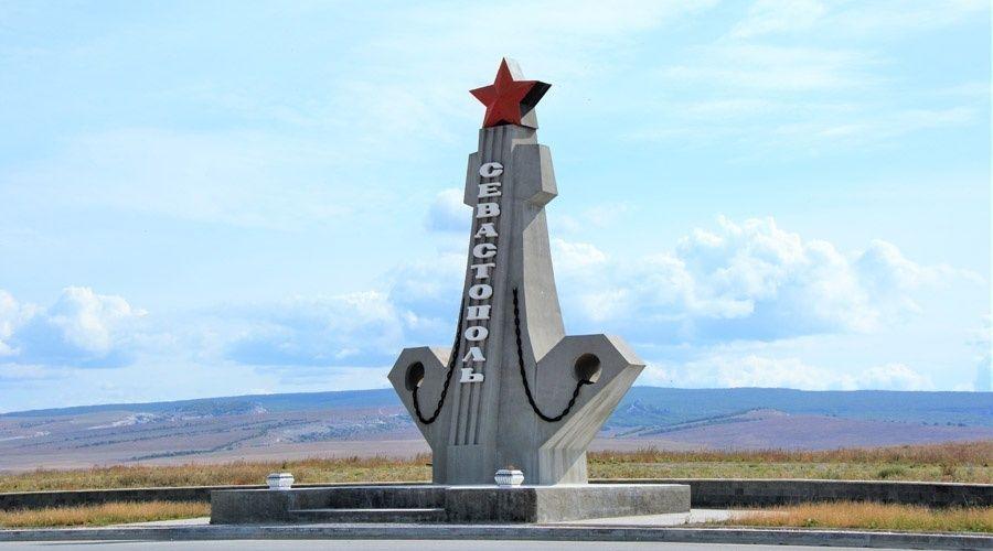 Парламент Крыма утвердил координаты границы с Севастополем