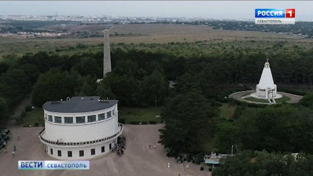 Севастопольский военно-исторический музей присоединяется к экскурсионному флэшмобу