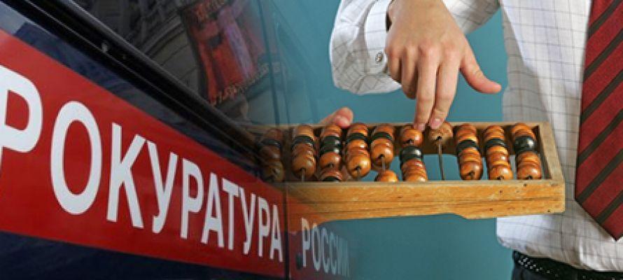 Крымская прокуратура помогла восстановить права 4 123 работников предприятия на оплату труда