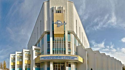 Центральная библиотека Крыма подготовила виртуальный информационный обзор, посвященный Дню знаний