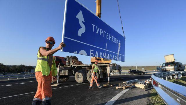 """Трасса """"Таврида"""" разгрузит заторы в Симферополе – министр"""