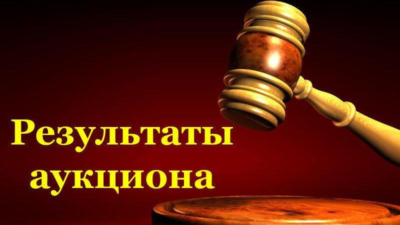 В Минприроды Крыма состоялся аукцион на право пользования недрами Придорожной площади, расположенной в Ленинском районе