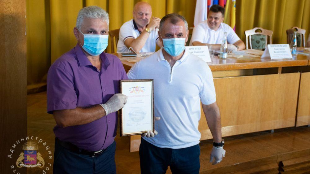 Ялтинцев наградили за активное участие в организации и проведении Общероссийского голосования по поправкам в Конституцию РФ