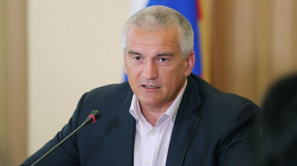 Сергей Аксёнов провел совещание по водообеспечению городского округа Симферополь, Бахчисарайского и Симферопольского районов