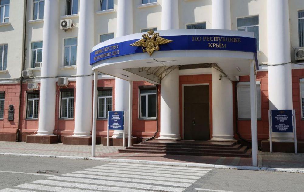 Сотрудник администрации Евпатории ответит за злоупотребление на 20 млн рублей