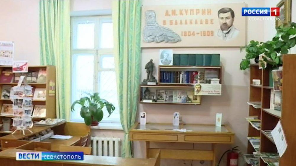 В Балаклаве отмечают 150 лет со дня рождения Куприна