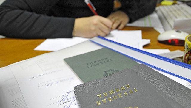 Севастополец продавал трудоустройство в органах следствия за 1,5 млн