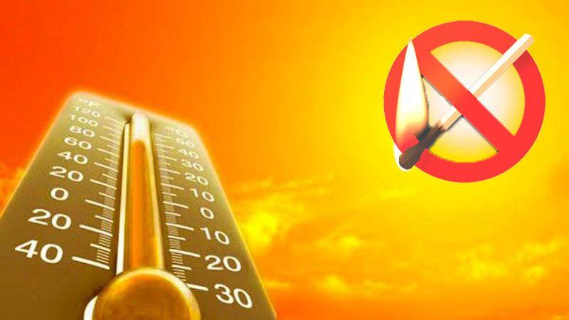 МЧС: Экстренное предупреждение о высокой пожарной опасности на 11-15 сентября по Республике Крым