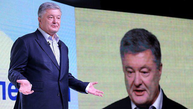 На бывшего президента Украины Порошенко завели еще 15 уголовных дел