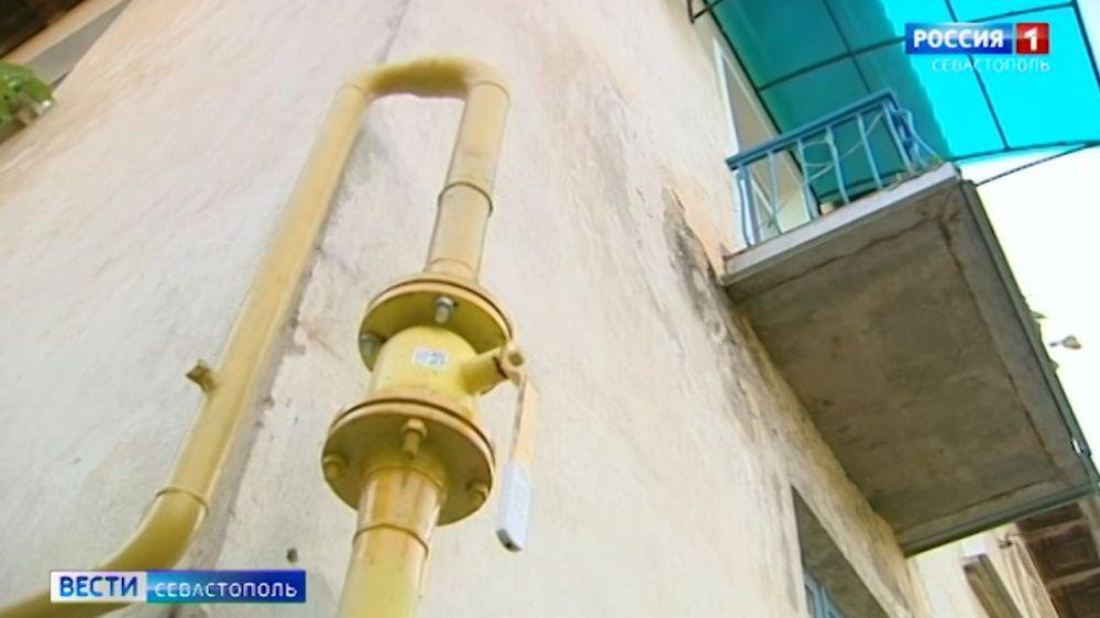 В Севастополе газифицируют Андреевку и Инкерман